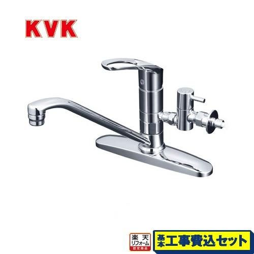 【リフォーム認定商品】【工事費込セット(商品+基本工事)】[KM5091TTU] KVK キッチン水栓 シングルレバー式混合栓 流し台用