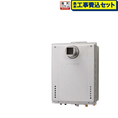 【リフォーム認定商品】【工事費込セット(商品+基本工事)】[GT-C2462SAWX-T-BL-13A-20A+RC-G001E] 【都市ガス】 ノーリツ ガス給湯器 ガスふろ給湯器 エコジョーズ 24号 PS扉内設置形 高機能標準リモコン付属(インターホンなし) 【オート】【GT-C2462SAWX-T BL】