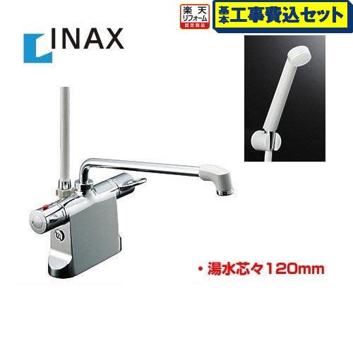 【後継品での出荷になる場合がございます】【リフォーム認定商品】【工事費込セット(商品+基本工事)】[BF-B646TSD--300-A120]INAX イナックス LIXIL リクシル 浴室水栓 シャワー水栓 蛇口 サーモスタットシャワー金具 浴槽・洗い場兼用 デッキタイプ 台付