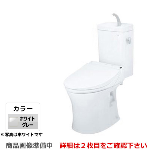 [CS215BPR--SH215BAJS-NG2]TOTO トイレ ピュアレストMR 壁排水155mm 洗浄レバー左側面 手洗あり マンションリモデル 節水4.8L便器 組み合わせ便器(便座別売) ホワイトグレー 【送料無料】