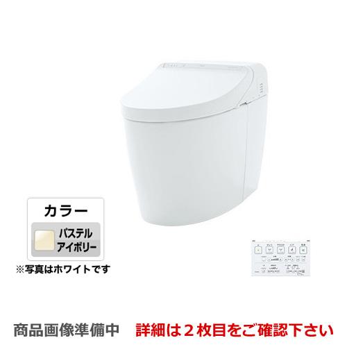 [CES9565R-SC1] TOTO トイレ タンクレストイレ 床排水 排水心200mm ネオレストハイブリッドシリーズDHタイプ 便器 機種:DH1 隠蔽給水 パステルアイボリー リモコン 【送料無料】
