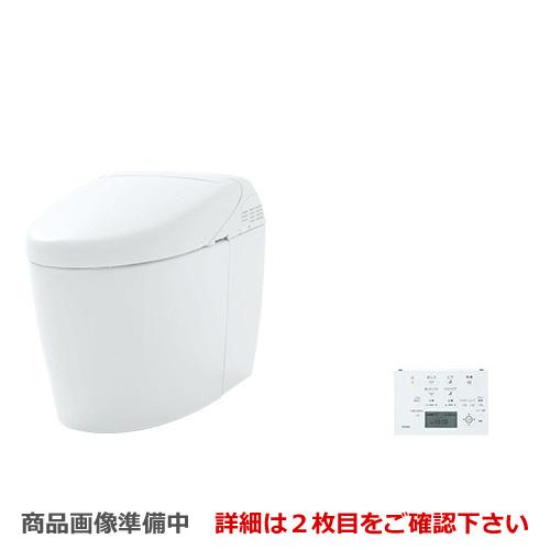 [CES9768FR-NW1] TOTO トイレ タンクレストイレ 床排水 排水心120/200mm ネオレストハイブリッドシリーズRHタイプ 便器 機種:RH1 露出給水 ホワイト リモコン 【送料無料】