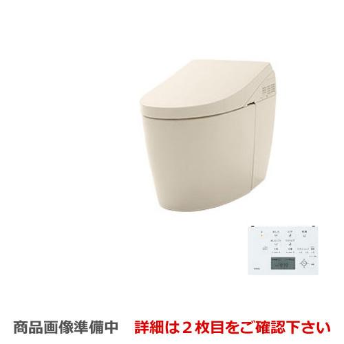 [CES9788PR-SC1] TOTO トイレ タンクレストイレ 壁排水 排水心120mm ネオレストハイブリッドシリーズAHタイプ 便器 機種:AH1 隠蔽給水 パステルアイボリー リモコン 【送料無料】