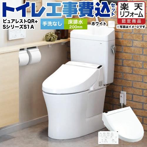 【リフォーム認定商品】【工事費込セット(商品+基本工事)】[CS232B--SH232BA-NW1+TCF6542A-NW1] TOTO トイレ 床排水 排水心:200mm ピュアレストQR ホワイト 壁リモコン付属