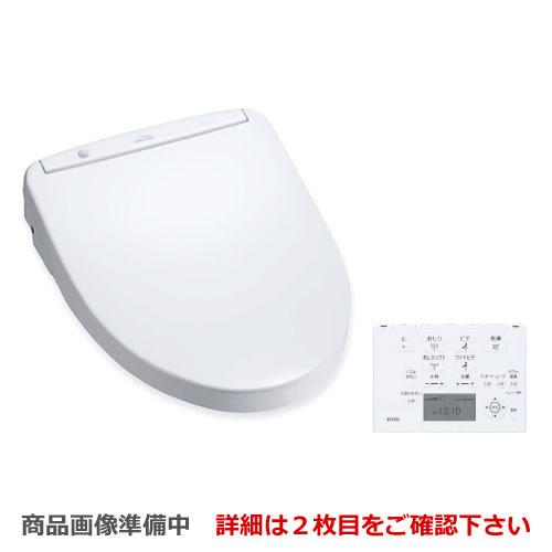 【後継品での出荷になる場合がございます】[TCF4833-NW1] TOTO 温水洗浄便座 ウォシュレット アプリコット F3W 瞬間式 瞬間暖房便座 においきれい 温風乾燥 レバー便器洗浄タイプ ホワイト 壁リモコン付属