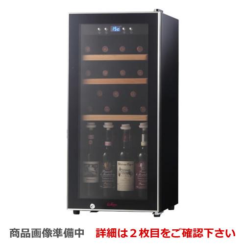 [SW-28]ファンヴィーノ ワインセラー funvino28 コンプレッサー式 収容本数(約):28本 85L・約34kg 【送料無料】【メーカー直送のため代引不可】