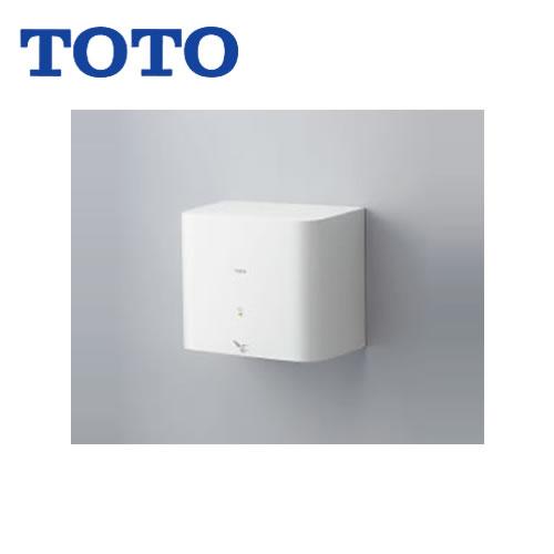 【最大2000円クーポン有】[TYC120W]TOTO ハンドドライヤー クリーンドライ 温風タイプ 低騒音 PTCヒーター 100V ホワイト 【送料無料】
