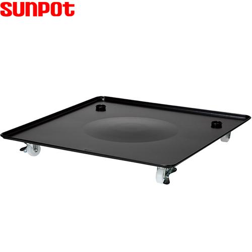 [LR-C2] サンポット ヒーター・ストーブ キャリングテーブル Sunpot 石油ストーブ 【オプションのみの購入は不可】【送料無料】
