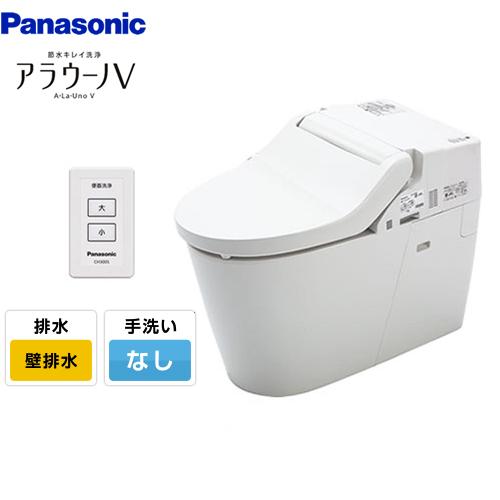 [XCH3018PWS]パナソニック トイレ NEWアラウーノV 3Dツイスター水流 節水きれい洗浄トイレ 壁排水120mm 暖房便座【こちらの商品は温水洗浄便座ではありません】 手洗いなし 【送料無料】【組み合わせ便器】