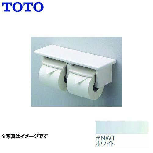 [YH74SR-NW1]トイレ アクセサリー 芯なしペーパー対応タイプ ホワイト 棚:陶器製 棚付二連紙巻器 TOTO 紙巻器
