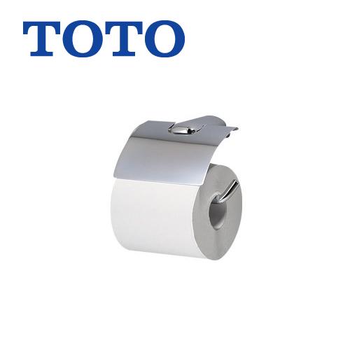 [YH801]トイレ アクセサリー 使用可能なペーパー幅:114mm以下 黄銅製(めっき仕上げ) 一連 芯ありペーパー対応タイプ TOTO 紙巻器