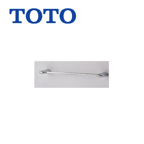 [YT801S3]トイレ アクセサリー 黄銅製(めっき仕上げ) TOTO タオル掛け