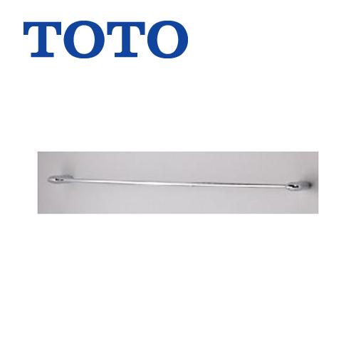 [YT801S6]トイレ アクセサリー 黄銅製(めっき仕上げ) TOTO タオル掛け