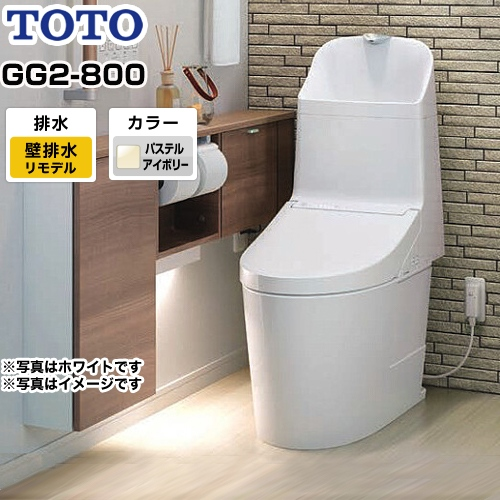 [CES9325PX-SC1] TOTO トイレ ウォシュレット一体形便器(タンク式トイレ) リモデル対応 排水心155mm GG2-800タイプ 一般地(流動方式兼用) 手洗あり パステルアイボリー リモコン付属 【送料無料】