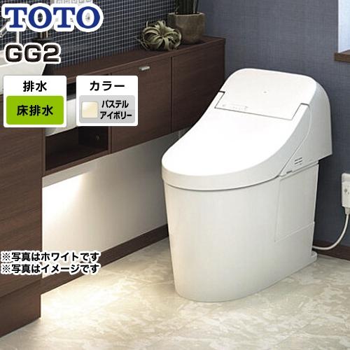 [CES9425-SC1] TOTO トイレ ウォシュレット一体形便器(タンク式トイレ) 排水心200mm GG2タイプ 一般地(流動方式兼用) 手洗いなし パステルアイボリー リモコン付属 【送料無料】