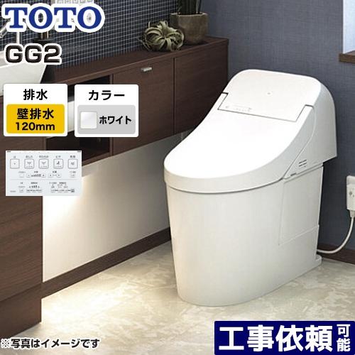 [CES9425P-NW1] TOTO トイレ ウォシュレット一体形便器(タンク式トイレ) 排水心120mm GG2タイプ 一般地(流動方式兼用) 手洗いなし ホワイト リモコン付属 【送料無料】