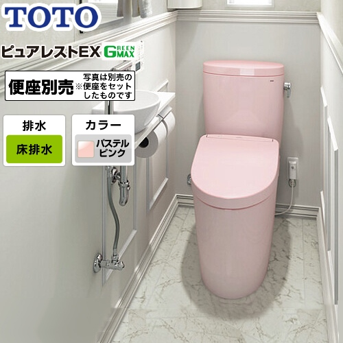 [CS400B--SH400BA-SR2] TOTO トイレ 組み合わせ便器(ウォシュレット別売) 排水心:200mm ピュアレストEX 一般地 手洗なし パステルピンク 止水栓同梱 【送料無料】
