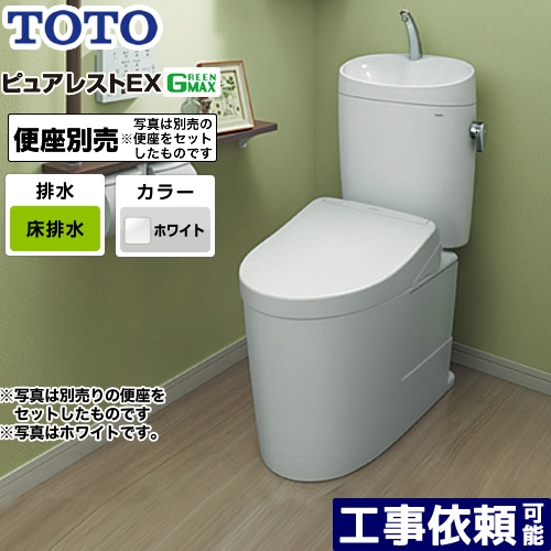 [CS400B--SH401BA-NW1] TOTO トイレ 組み合わせ便器(ウォシュレット別売) 排水心:200mm ピュアレストEX 一般地 手洗あり ホワイト 止水栓同梱 【送料無料】