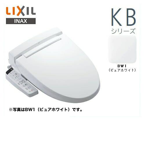 [CW-KB23-BW1]INAX 温水洗浄便座 KBシリーズ シャワートイレ 大型共用便座 貯湯式0.67L ピュアホワイト 【送料無料】