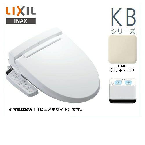 [CW-KB23QC-BN8]INAX 温水洗浄便座 オフホワイト KBシリーズ シャワートイレ 大型共用便座 貯湯式0.67L アメージュZ便器用 フルオート便器洗浄あり(男子小洗浄なし) 壁リモコン付属 壁リモコン付属 [CW-KB23QC-BN8]INAX オフホワイト【送料無料】, SenaJapan:a73e6295 --- officewill.xsrv.jp