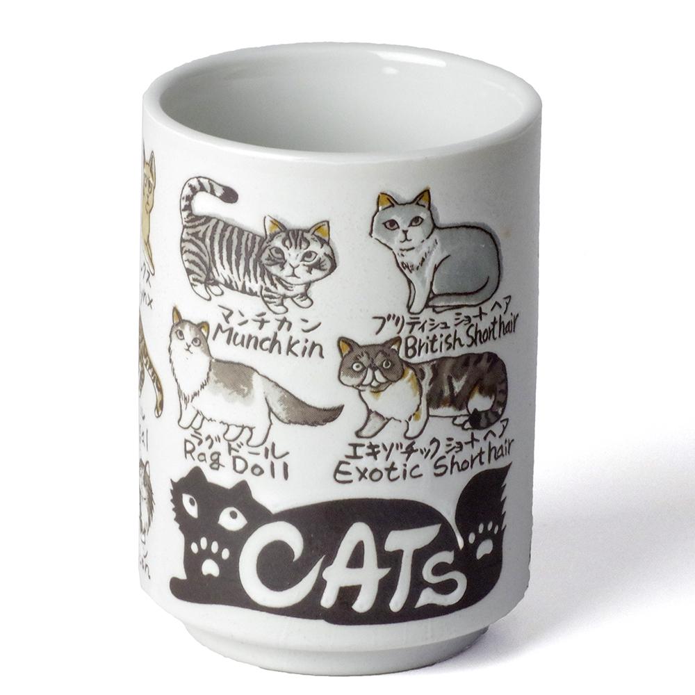 猫 超激安 湯呑 長湯飲み 面白湯呑 世界の猫 猫グッズ プレゼント 自分用 贈り物 猫好き チープ