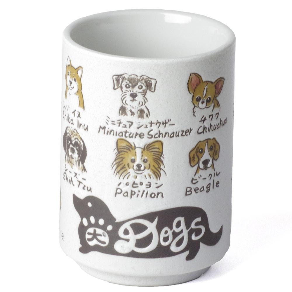 面白湯呑 長湯飲み/ 世界の犬 /犬グッズ 犬好き 自分用 贈り物 プレゼント