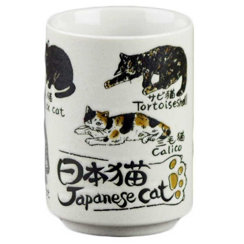 海外へのお土産にも 和風 伝統 面白湯呑 長湯飲み 日本猫 贈り物 自分用 プレゼント 店内限界値引き中&セルフラッピング無料 価格 猫グッズ ネコ好き
