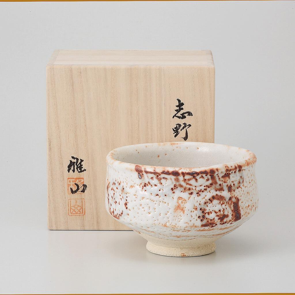 ラッピング無料/ 志野亀甲紋茶碗 /ギフト 贈り物 プレゼント 敬老の日 新築祝い 引き出物 母の日 父の日