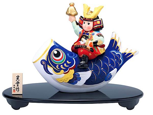 五月人形 コンパクト 陶器 小さい 鯉のぼり/ 錦彩鯉のぼり若大将 /こどもの日 端午の節句 初夏 お祝い 贈り物 プレゼント