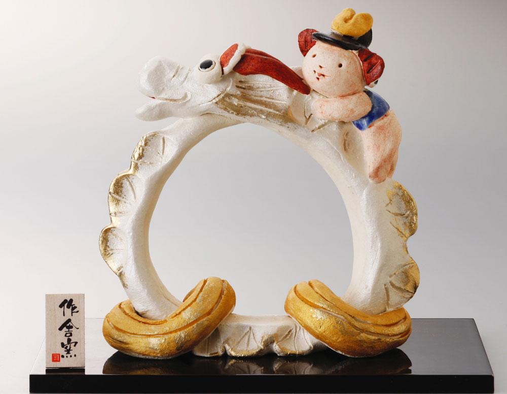 五月人形 コンパクト 陶器 小さい 子ども/人形師の手造り置物 豊大窯作 昇竜と童 /こどもの日 端午の節句 初夏 お祝い 贈り物 プレゼント