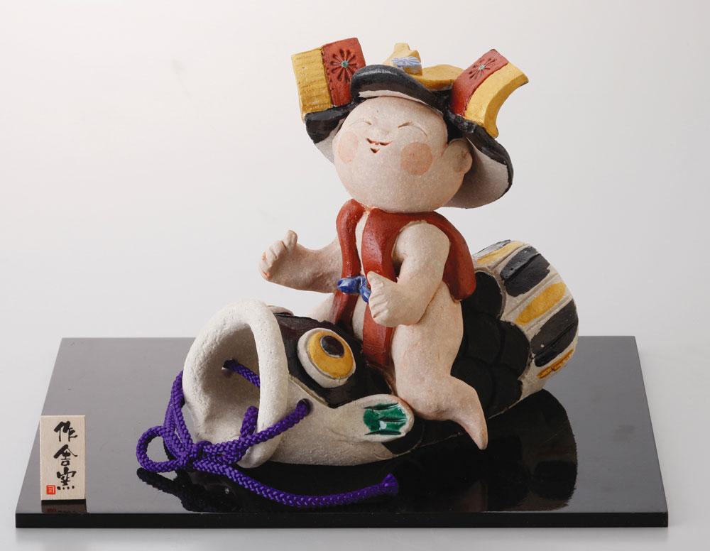 五月人形 コンパクト 陶器 小さい 子ども/人形師の手造り置物 豊大窯作 民芸錦 鯉のぼり童 /こどもの日 端午の節句 初夏 お祝い 贈り物 プレゼント