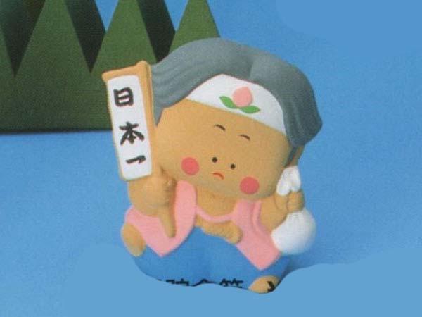 激安格安割引情報満載 五月人形 大将 兜 陶器 コンパクト 小さい おとぎ話 桃太郎 初夏 桃太郎貯金箱 こどもの日 お祝い プレゼント 贈り物 人気ブランド 端午の節句
