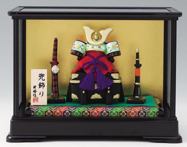 五月人形 コンパクト 陶器 小さい 兜 かぶと/ 兜飾りケース入り /こどもの日 端午の節句 初夏 お祝い 贈り物 プレゼント