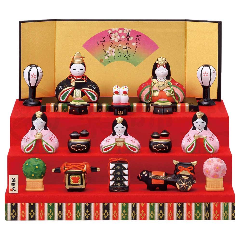 雛人形 コンパクト 陶器 小さい 可愛い ひな人形/ 錦彩華みやび段飾り雛 /ミニチュア 初節句 お雛様 おひな様 雛飾り