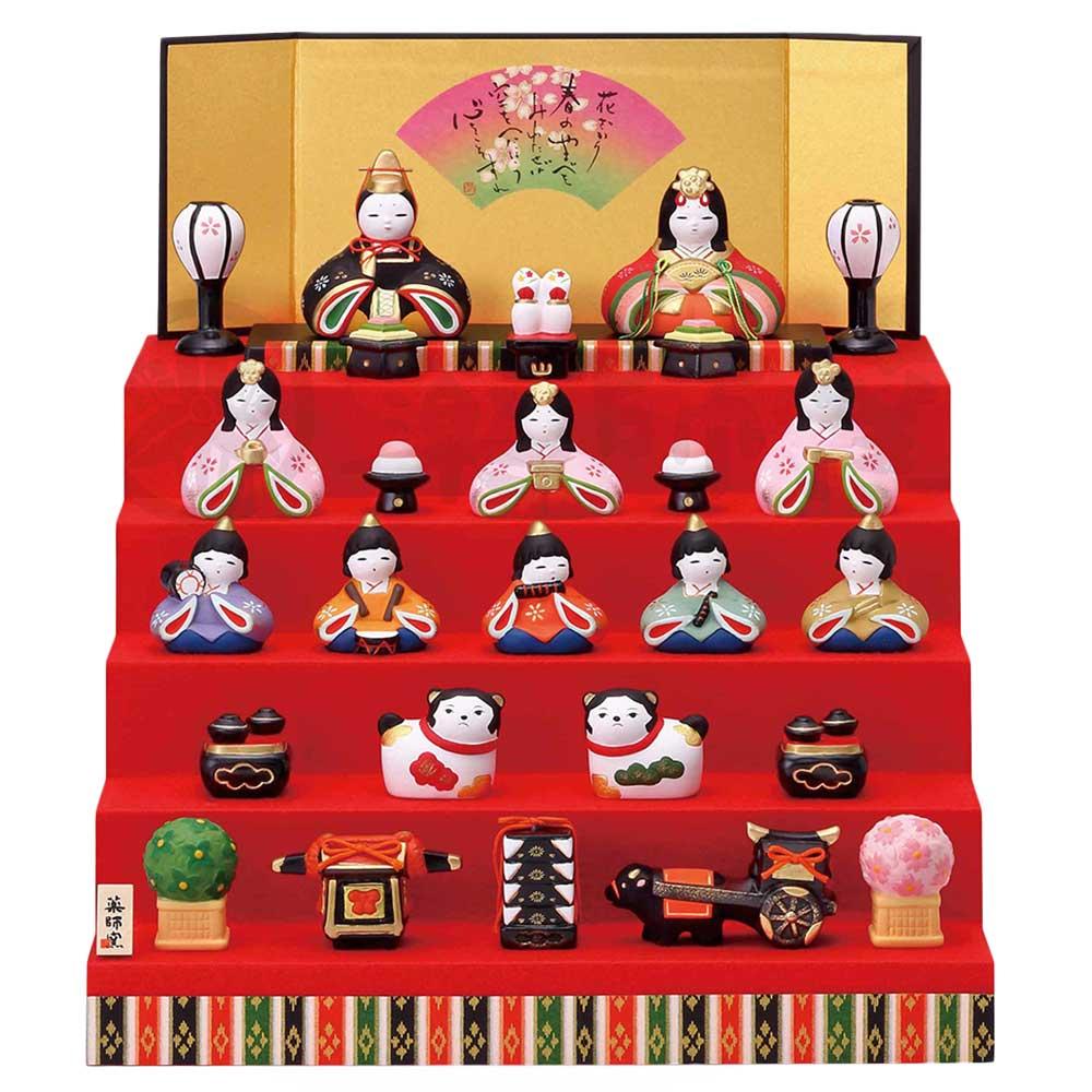 雛人形 コンパクト 陶器 小さい 可愛い ひな人形/ 錦彩華みやび五段飾り雛 /ミニチュア 初節句 お雛様 おひな様 雛飾り