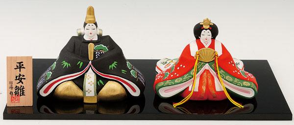 雛人形 コンパクト 陶器 小さい 可愛い ひな人形/ 平安内裏雛(特大) /ミニチュア 初節句 お雛様 おひな様 雛飾り