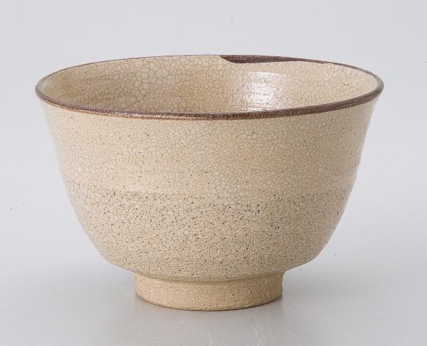 唐津茶碗(鉄山作)(桐)