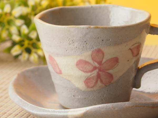 土物珈琲 コーヒーが断然 美味しくなる 感謝価格 ソーサー 吹桜土物コーヒーカップ 新作からSALEアイテム等お得な商品 満載