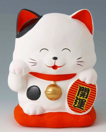 <title>開運 セールSALE%OFF 招福 和の縁起物 笑門招き猫 貯金箱 大</title>
