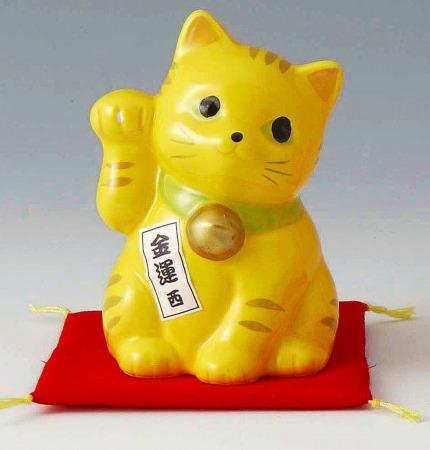 開運 招福 和の縁起物 風水招き猫(座布団)(右) 黄