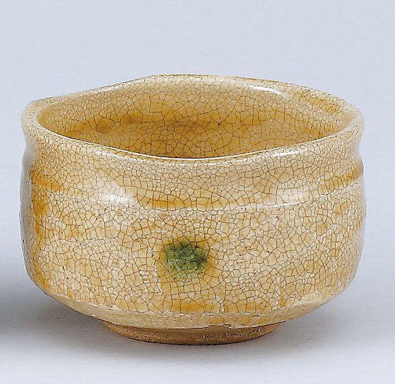 / 黄瀬戸茶碗(加実窯)(木) /和食器