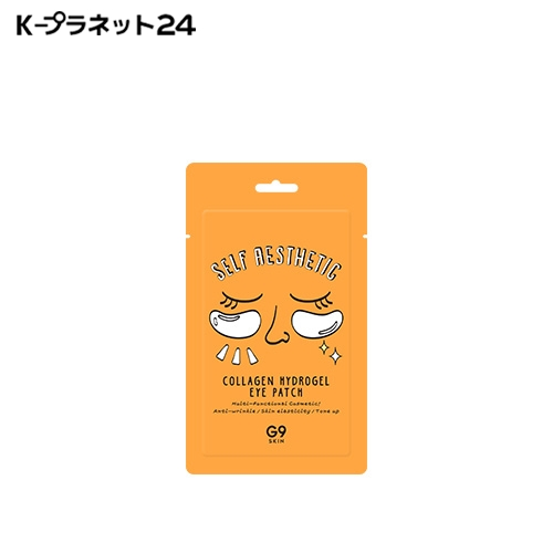 G9SKIN Self aesthetic Collagen hydrogel eye patch 5 sheets ジーナインスキン セルフエステティックハイドロゲル アイパッチ 保湿 そばかす 韓国コスメ しみ 開店記念セール コスメ 5枚 スキンケア 肌のハリ 完全送料無料 パック K-プラネット24
