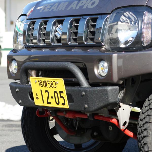ジムニー バンパー エクステリア フロントセンターバンパー & アッパーバーセット ストーンブラックカラー JB23 アピオ APIO