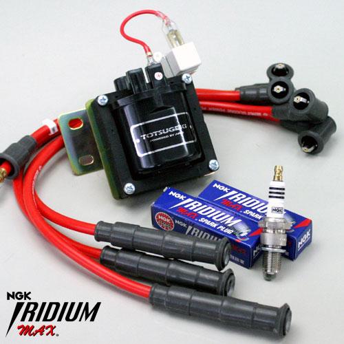 ジムニー 電装 トツゲキ 点火増強3点セット イリジウムプラグMAX JA11 JA71 アピオ APIO