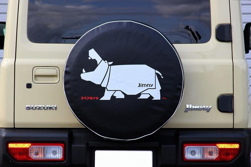 ジムニー汎用スペアタイヤ「かば」−。スペアタイヤカバーイラストタイプ「かば」アクセサリSJ10JA11JA71JA12JA22JB23JB33JB43JB64