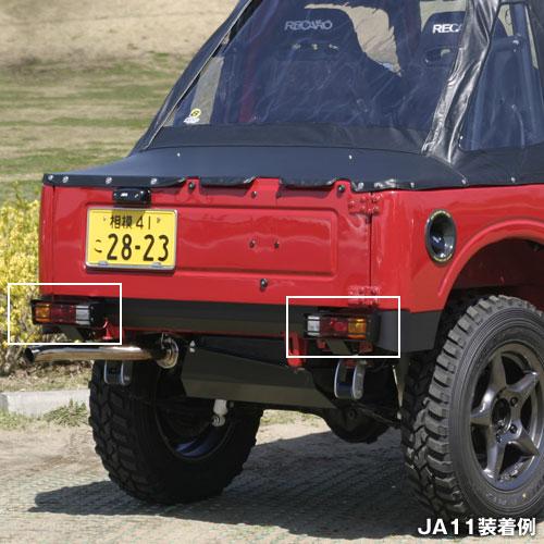 ジムニー エクステリア タクティカル リアランプボックス SJ30 JA11 JA12 JA22 アピオ APIO