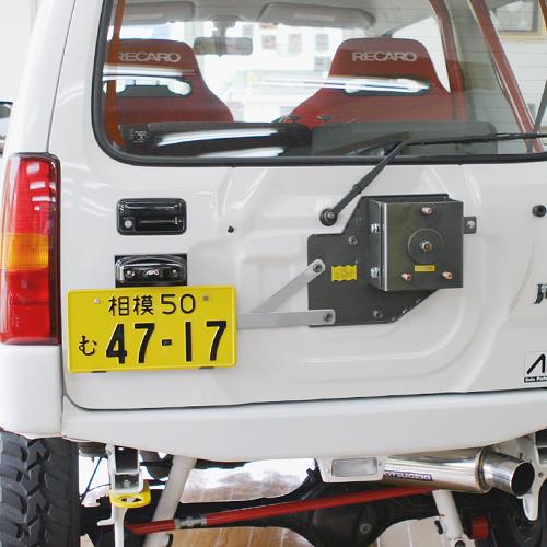 ジムニー ライト エクステリア スペアタイヤ・一本背負い&ナンバー移動キット JB23 アピオ APIO