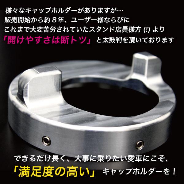 ゲリラセール特価ジムニーパーツアクセサリフューエルキャッププロテクターMr〜・サクッと!SJ30JA71JA11JA12JA22