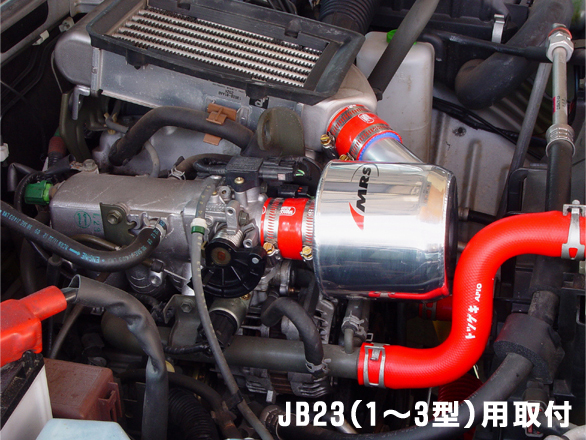 ジムニーインテークチャンバーJB23(4・5・6・7・8型)用MRS製