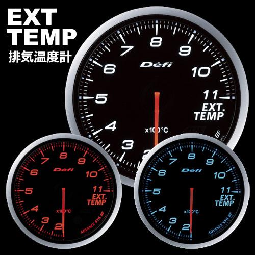 ジムニー メーター 計器 Defi-Link Meter ADVANCE BF-排気温度計60φ デフィリンクメーター アドバンスビーエフ ホワイト レッド ブルー